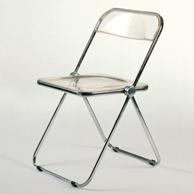 Plia castelli folding chair 1968 products for Sedie vintage design